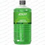 Автошампунь Lavr Green, для ручной мойки, суперконцентрат (1:200), с ароматом зелёного яблока, бутылка 1л, арт. Ln2265