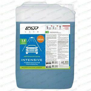 Автошампунь Lavr Intensive, для бесконтактной мойки, концентрат, моющая активность 3.8, канистра 5л, арт. Ln2307