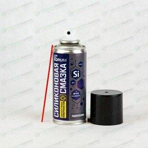 Смазка аэрозольная FORUM Professional, силиконовая, для металла, пластика и резины, баллон 210мл, арт. FU201