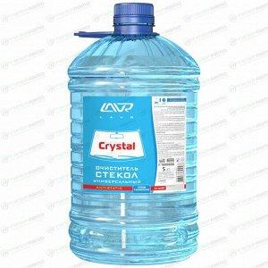 Очиститель стёкол и зеркал Lavr Glass Cleaner Crystal, от следов насекомых и дорожных реагентов, масляных и жировых пятен, бутылка 5л, арт. Ln1607