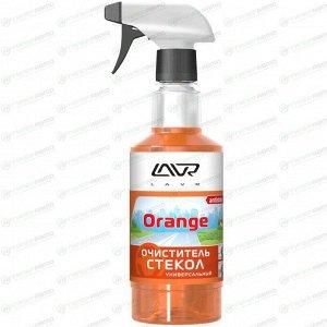 Очиститель стёкол и зеркал Lavr Glass Cleaner Orange, от различных загрязнений, с цитрусовым ароматом, бутылка с триггером 500мл, арт. Ln1610