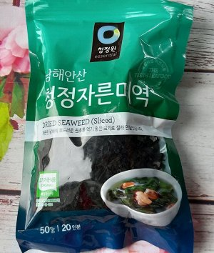 """Морская капуста соленая варено-сушеная нарезанная (для супов и салатов) """"Dried Seaweed (sliced)"""" 20г"""