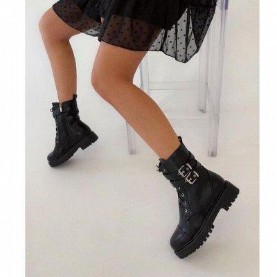 Распродажа продолжается*Одежда для всей семьи* — Обувь — Для женщин
