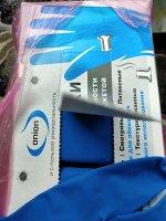 Перчатки латексные «ONION»