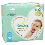 PAMPERS Подгузники Premium Care Junior (11+ кг) Экономичная Упаковка 28