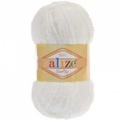 Пряжа для вязания на любой вкус, цены очень низкие! — Плюшевая пряжа — Пряжа