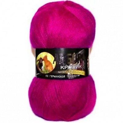 Пряжа для вязания на любой вкус, цены очень низкие! — Мохеровая пряжа — Пряжа