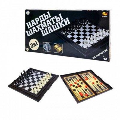 Магазин игрушек. Огромный выбор для детей всех возрастов  — Шахматы, шашки, нарды —  Настольные и карточные игры