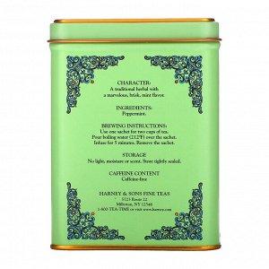 Harney & Sons, Мелколистовой чай, травы и мята, без кофеина, 20 пакетиков, 1.4 унций (40 г)