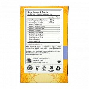 Yogi Tea, Органический, медовая лаванда, избавление от стресса, без кофеина, 16 чайных пакетиков, 1,02 унц. (29 г)