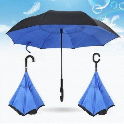 Умный зонт-Суперзонт:с него не течет,ветрозащита,свобода рук — Умный зонт-  Однотонный — Зонты и дождевики