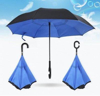 Умный зонт-Суперзонт:с него не течет,ветрозащита,свобода рук