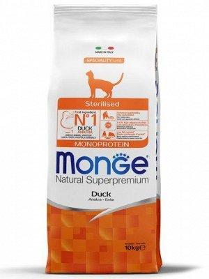 Monge Cat Monoprotein Sterilised корм с уткой для стерилизованных кошек 10 кг
