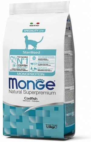 Monge Cat Monoprotein Sterilised Merluzzo корм для стерилизованных кошек с треской 1,5 кг