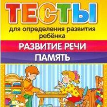 Книги для всей семьи. Всегда низкие цены — КНИГИ ДЛЯ ДЕТЕЙ ЭКЗАМЕН — Детская литература