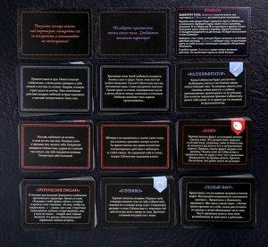 """Игра для двоих """"50 оттенков страсти"""" (50 карт)"""