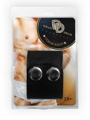 Лассо-утяжка на пенис с металлическими кнопками