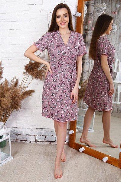 Натали.Трикотаж для всей семьи, домашний текстиль,носки. — Халаты — Повседневные платья