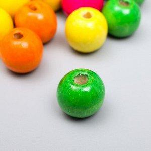 """Бусины для творчества дерево """"Шарики цветные неон"""" набор 30 шт d=1,4 см"""