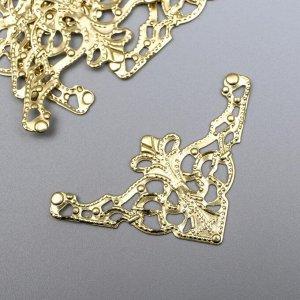 """Декор металлический """"Узорный уголок"""" набор 6 шт золото 3,5х3,5 см"""
