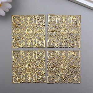 """Декор металлический """"Узоры в квадрате"""" набор 4 шт золото 4х4 см"""