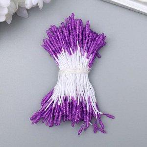 """Тычинки для искусственных цветов """"Пушистые сиреневые"""" длина 6 см (набор 170 шт)"""