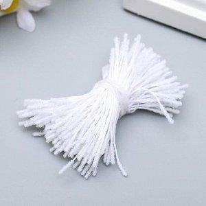 """Тычинки для искусственных цветов """"Пушистые белые"""" длина 6 см (набор 170 шт)"""