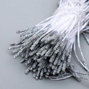 """Тычинки для искусственных цветов """"Пушистые серебристые"""" длина 6 см (набор 170 шт)"""