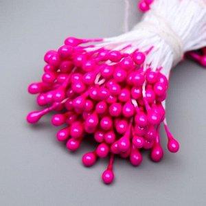"""Тычинки для искусственных цветов """"Капельки розовые"""" (набор 130 шт) длина 6 см"""