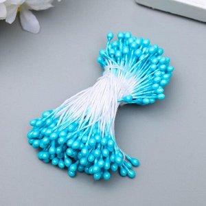 """Тычинки для искусственных цветов """"Капельки морская волна"""" (набор 130 шт) длина 6 см"""
