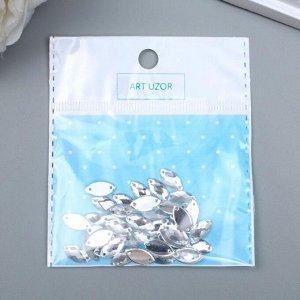 """Декор для творчества пластик пришивной """"Листик"""" серебро набор 40 шт 1х0,6х0,3 см"""