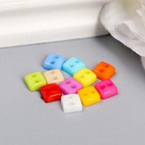 """Пуговицы пластик для творчества 2 прокола """"Цветные квадратики"""" микро набор 80 шт 0,6х0,6см"""