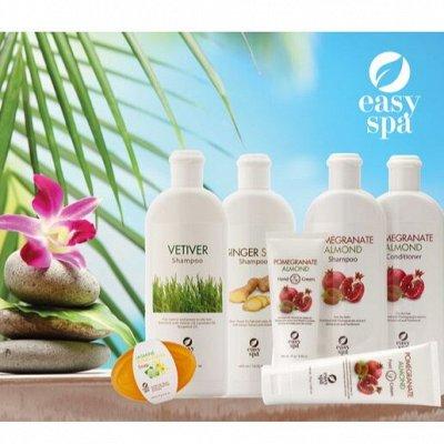 Большая косметическая закупка — EASY SPA, MonoLove - SPA-уход за телом — Для тела