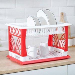 Сушилка для посуды 2-х ярусная Альтернатива «Мечта хозяйки», 48,5x30x30 см цвет МИКС
