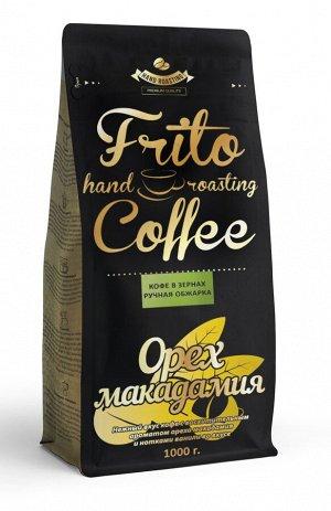 Кофе с ароматом ОРЕХ МАКАДАМИЯ 1кг