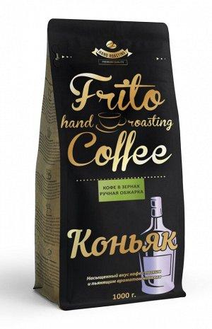 Кофе с ароматом КОНЬЯК 1кг