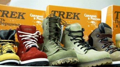 Обувь TREK — путь к вершине! Тестировано на Урале — Весна-лето Супер Распродажа Женщины — Для женщин