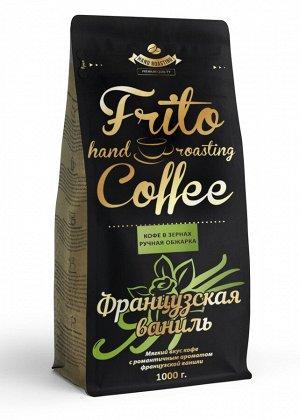 Кофе с ароматом ФРАНЦУЗСКАЯ ВАНИЛЬ 1 кг