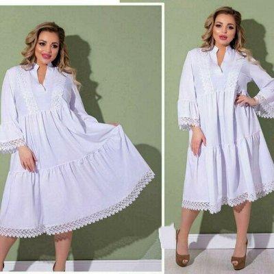 #Стильная одежда и обувь по доступным ценамღ — Платья Рlus-size до 70 размера! — Платья