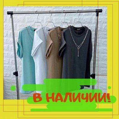 #Актуальные вещи в твой гардеробღДоступные цены! — В наличии! — Одежда