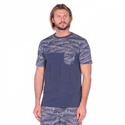 Невероятная распродажа от НОАТЕКС. Скидки до -55% — Мужская одежда — Одежда