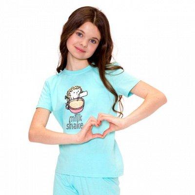 Невероятная распродажа от НОАТЕКС до 50% — Одежда для девочек-скидки до 50% — Для девочек