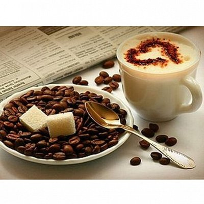 Tasty Coffee-Specialty класса. Кофе. Чай.  — Новинки — Кофе и кофейные напитки