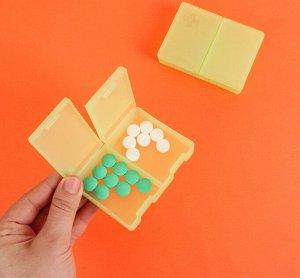 Таблетница, 2 секции, цвет МИКС