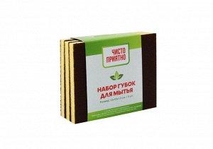 Набор губок 12х10х1,2см, 3шт, цв. коричневый Sanding Sponge ВЭД
