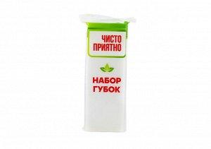 Набор губок из меламина 10х7х3см, 2шт, Melamine Sponge ВЭД