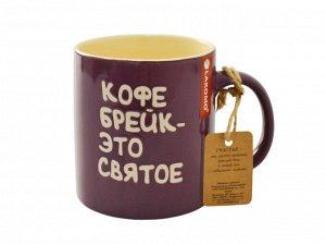 """Кружка """"Кофе-брейк - это святое!"""" 480мл HG11-54B-11 ВЭД"""