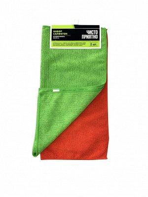 Набор салфеток из микрофибры 40х40см, 2шт. цв.красный, зеленый MF-4040 ВЭД