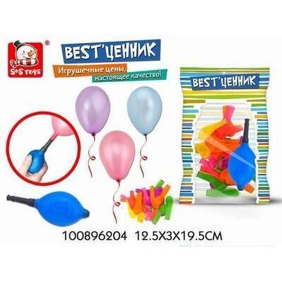 Добрый шкаф. Наличие. Пасха.  — Воздушные шары - В НАЛИЧИИ — Воздушные шары, хлопушки и конфетти
