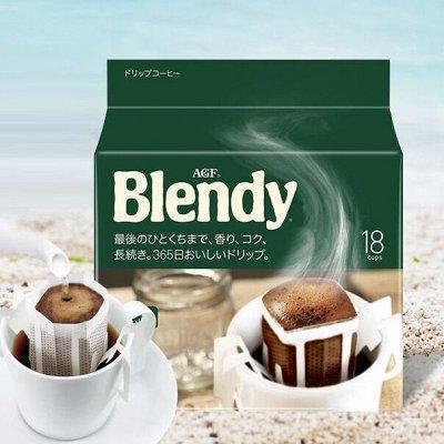 Кофе из Японии. Дриппакеты - это удобно